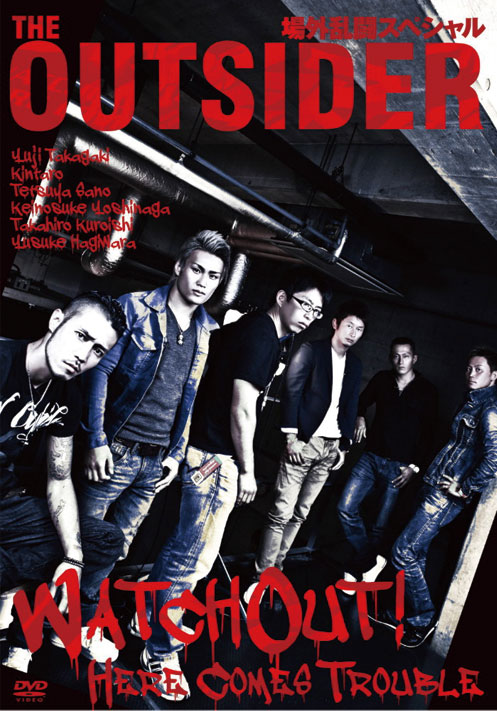 DVD「THE OUTSIDER 場外乱闘SP」.jpg