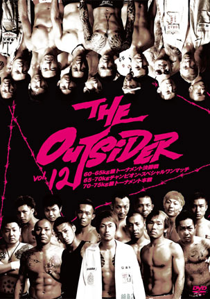 DVD「THE OUTSIDER 第12戦」.jpg