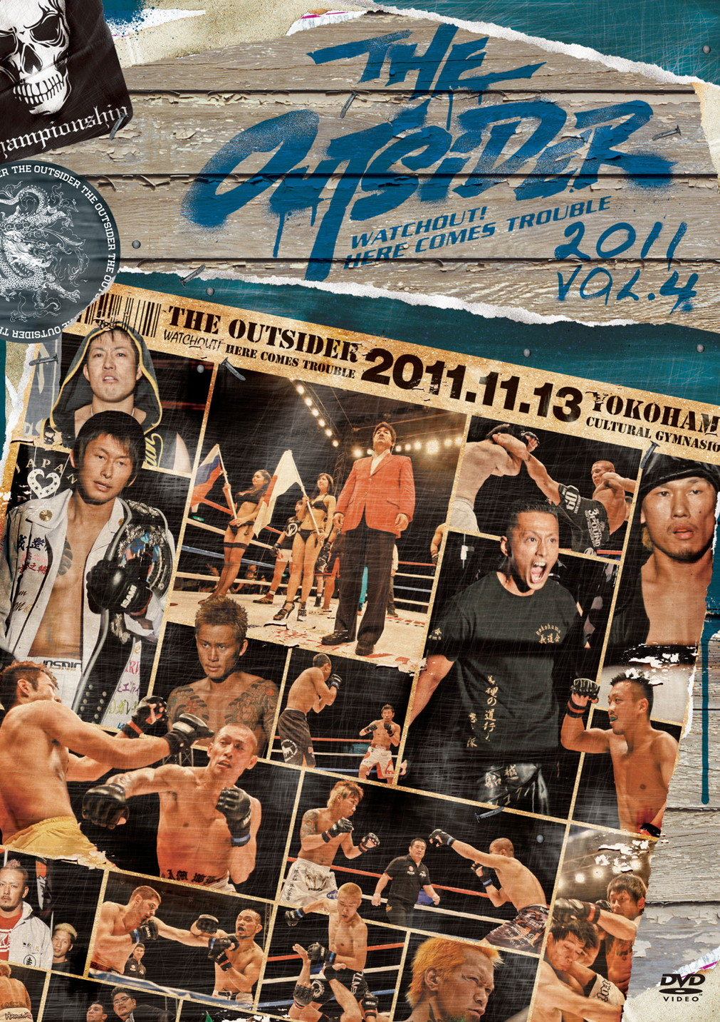 DVD「THE OUTSIDER 2011 vol4」.jpg