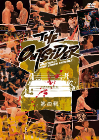 DVD「THE OUTSIDER 第04戦」.jpg