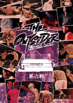 DVD「THE OUTSIDER 第06戦」.jpg