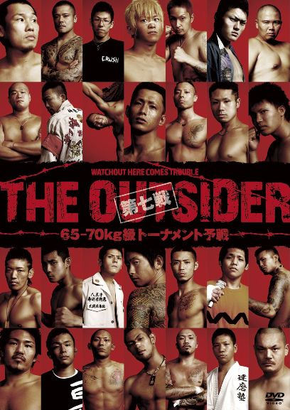 DVD「THE OUTSIDER 第07戦」.jpg