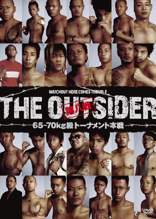 DVD「THE OUTSIDER 第08戦」.jpg