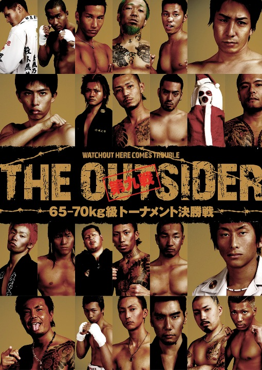 DVD「THE OUTSIDER 第09戦」.jpg