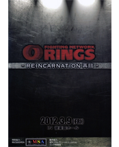 20120309_rings_vol1_pamphlet.png