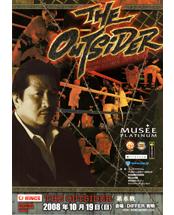 outsider003_pamphlet.png