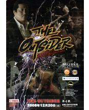 outsider004_pamphlet.png