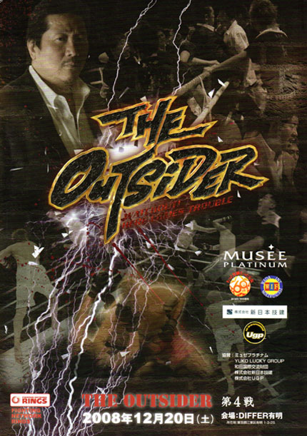 THE OUTSIDER 第4戦 大会パンフレット.jpg