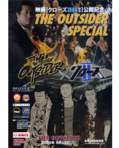 outsider005_pamphlet.png