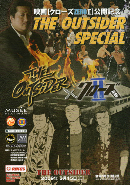 THE OUTSIDER SPECIAL 大会パンフレット.jpg