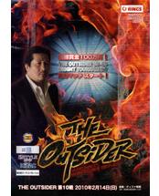 outsider010_pamphlet.png