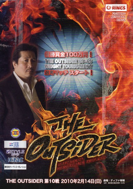 THE OUTSIDER 第10戦 大会パンフレット.jpg