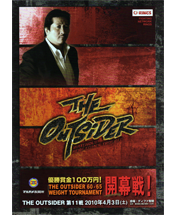 outsider011_pamphlet.png