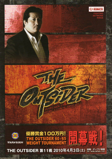 THE OUTSIDER 第11戦 大会パンフレット.jpg