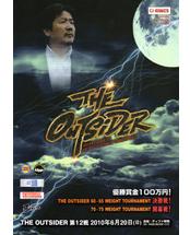 outsider012_pamphlet.png