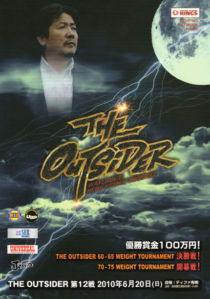 THE OUTSIDER 第12戦 大会パンフレット.jpg