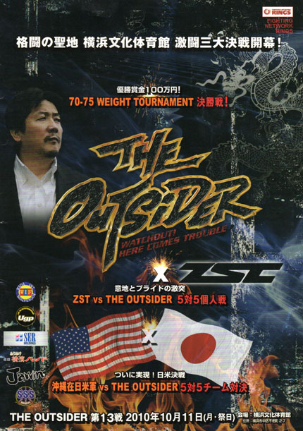 THE OUTSIDER 第13戦 大会パンフレット.jpg