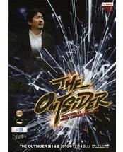 outsider014_pamphlet.png