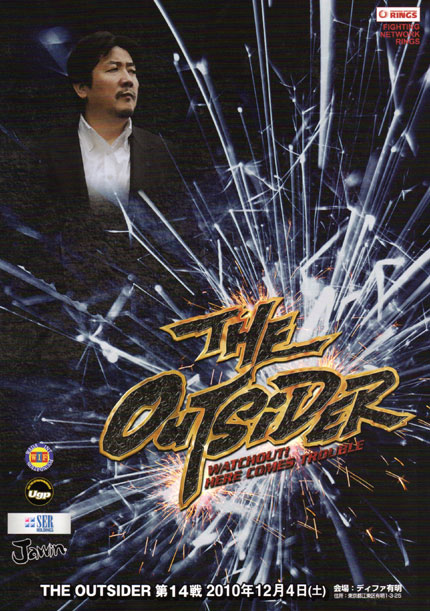 THE OUTSIDER 第14戦 大会パンフレット.jpg