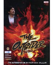 outsider015_pamphlet.png