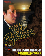 outsider016_pamphlet.png