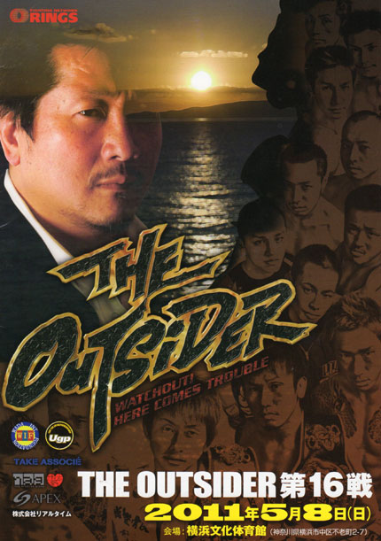 THE OUTSIDER 第16戦 大会パンフレット.jpg