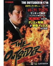 outsider017_pamphlet.png