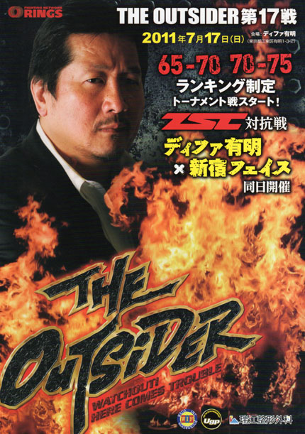 THE OUTSIDER 第17戦 大会パンフレット.jpg