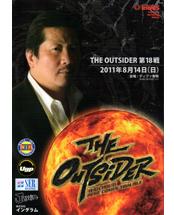 outsider018_pamphlet.png