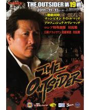 outsider019_pamphlet.png