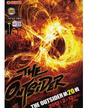 outsider020_pamphlet.png
