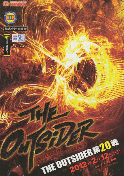 THE OUTSIDER 第20戦 大会パンフレット.jpg