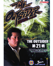 outsider021_pamphlet.png
