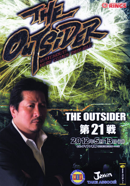 THE OUTSIDER 第21戦 大会パンフレット.jpg