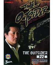 outsider022_pamphlet.png