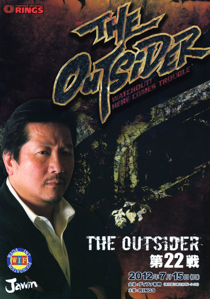 THE OUTSIDER 第22戦 大会パンフレット.jpg