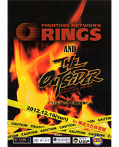 rings-outsider001_pamphlet.png