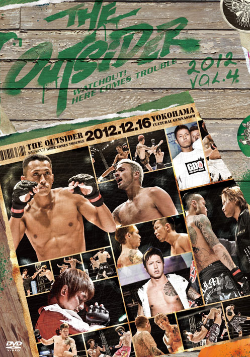 DVD「THE OUTSIDER 2012 vol.4」.jpg