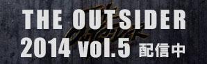 THE OUTSIDER 2014 vol.5 配信中