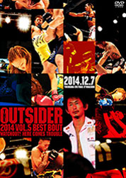 DVD「THE OUTSIDER 2014 vol.5」.jpg