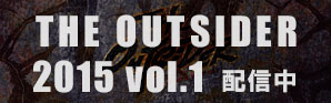 THE OUTSIDER 2015 vol.1 配信中