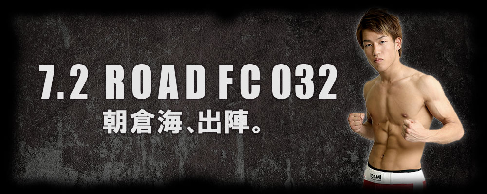 top_slide_road_fc_032.jpg