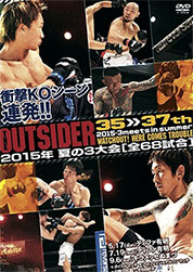 DVD「THE OUTSIDER 35-37th」.jpg
