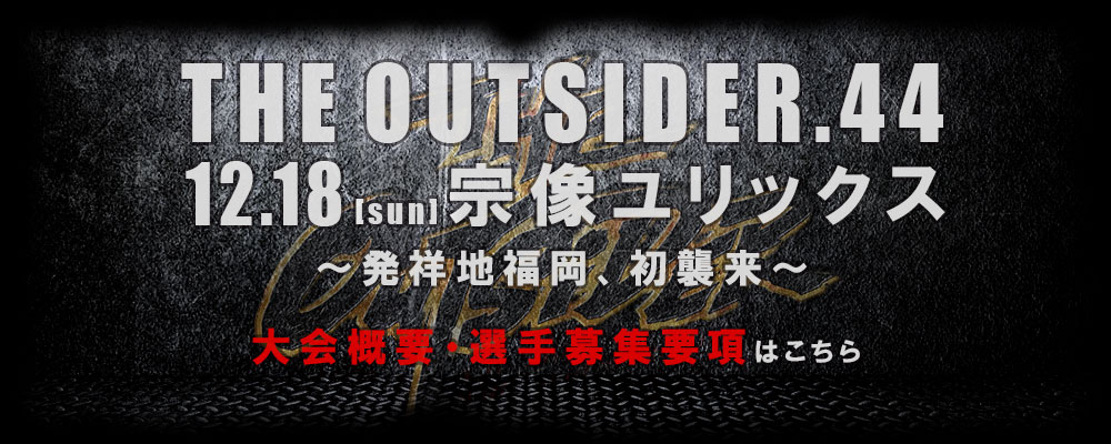 top_slide_outsider44_outline2.jpg