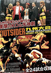 DVD「THE OUTSIDER 熊本 2015.8.30」.jpg