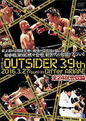 outsider_dvd_39th_s.jpg