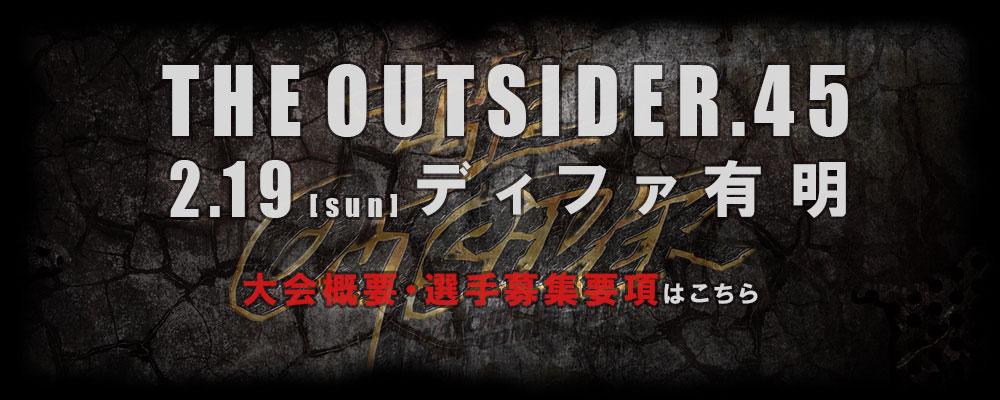 top_slide_outsider45_outline.jpg