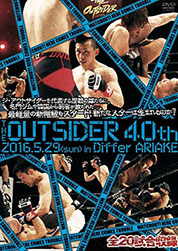 outsider_dvd_40th_s.jpg