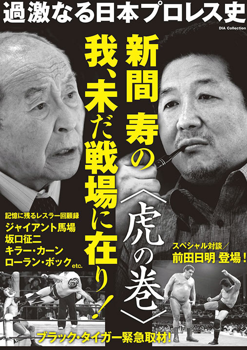 news_img_20170203.jpg