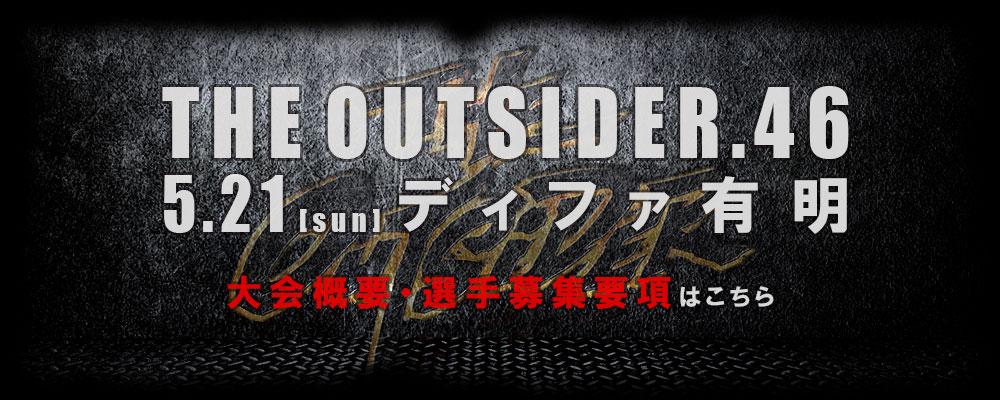 top_slide_outsider46_outline.jpg